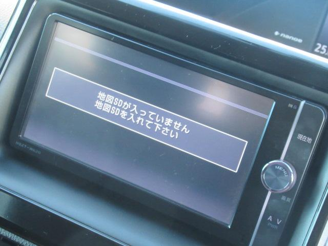 ハイブリッドV 純正SDナビ CD/DVD再生 BTオーディオ 地デジ 両パワスラ モデリスタエアロ 後席フリップダウンモニター Bカメラ ETC シートヒーター LEDヘッドライト クルーズコントロール(37枚目)