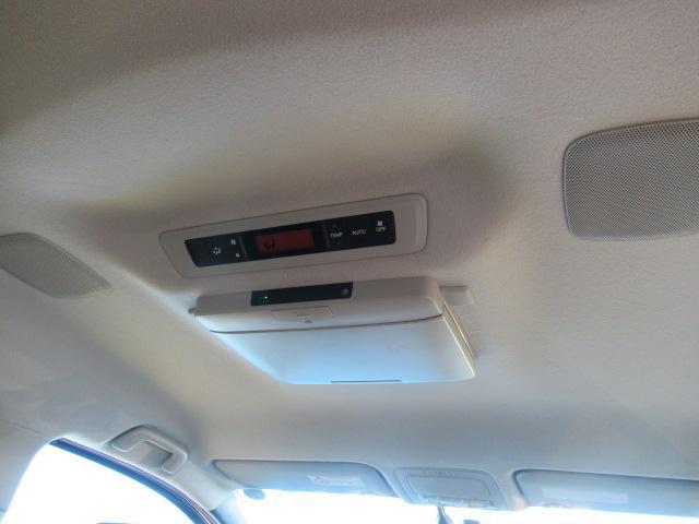 ハイブリッドV 純正SDナビ CD/DVD再生 BTオーディオ 地デジ 両パワスラ モデリスタエアロ 後席フリップダウンモニター Bカメラ ETC シートヒーター LEDヘッドライト クルーズコントロール(50枚目)