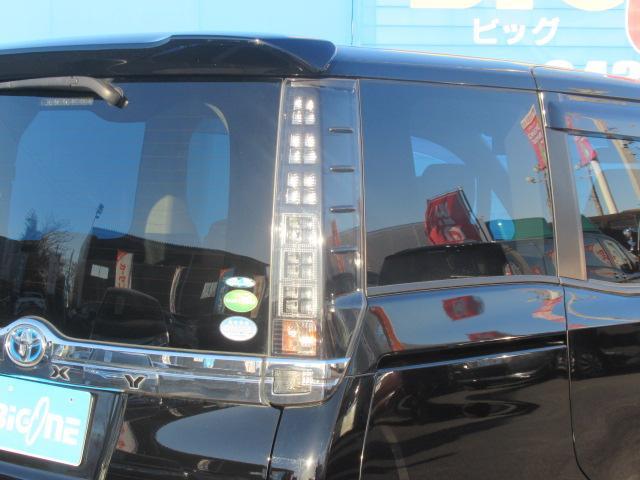 ハイブリッドV 純正SDナビ CD/DVD再生 BTオーディオ 地デジ 両パワスラ モデリスタエアロ 後席フリップダウンモニター Bカメラ ETC シートヒーター LEDヘッドライト クルーズコントロール(57枚目)