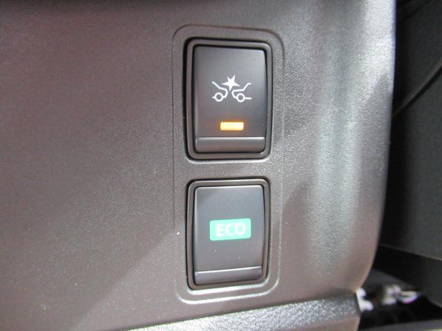 ハイウェイスターV Sハイブリッド 純正9型SDナビ BD/CD/DVD再生 両パワスラ アラウンドビューモニター ETC クルーズコントロール パーキングアシスト LEDヘッドライト セーフティシールド 自家用登録(45枚目)