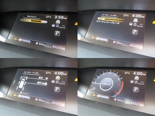 ハイウェイスター プロパイロットエディション Sハイブリット 純正9型SDナビ BD/CD/DVD再生 BTオーディオ 地デジ 両側パワスラ プロパイロット 純正フリップダウンモニター Bカメラ ETC LEDヘッドライト 電動パーキング(10枚目)