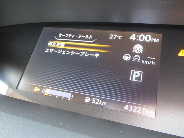 ハイウェイスター プロパイロットエディション Sハイブリット 純正9型SDナビ BD/CD/DVD再生 BTオーディオ 地デジ 両側パワスラ プロパイロット 純正フリップダウンモニター Bカメラ ETC LEDヘッドライト 電動パーキング(46枚目)