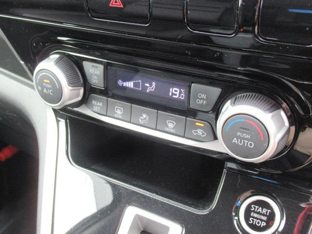 ハイウェイスター プロパイロットエディション Sハイブリット 純正9型SDナビ BD/CD/DVD再生 BTオーディオ 地デジ 両側パワスラ プロパイロット 純正フリップダウンモニター Bカメラ ETC LEDヘッドライト 電動パーキング(51枚目)