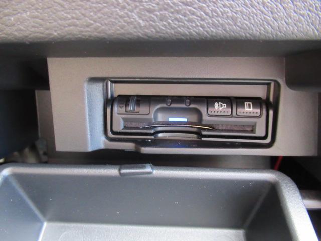 ハイウェイスター プロパイロットエディション Sハイブリット 純正9型SDナビ BD/CD/DVD再生 BTオーディオ 地デジ 両側パワスラ プロパイロット 純正フリップダウンモニター Bカメラ ETC LEDヘッドライト 電動パーキング(55枚目)
