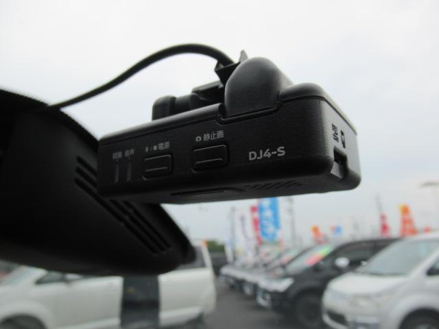 ハイウェイスター プロパイロットエディション Sハイブリット 純正9型SDナビ BD/CD/DVD再生 BTオーディオ 地デジ 両側パワスラ プロパイロット 純正フリップダウンモニター Bカメラ ETC LEDヘッドライト 電動パーキング(56枚目)