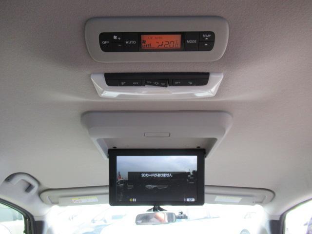 ハイウェイスター プロパイロットエディション Sハイブリット 純正9型SDナビ BD/CD/DVD再生 BTオーディオ 地デジ 両側パワスラ プロパイロット 純正フリップダウンモニター Bカメラ ETC LEDヘッドライト 電動パーキング(61枚目)