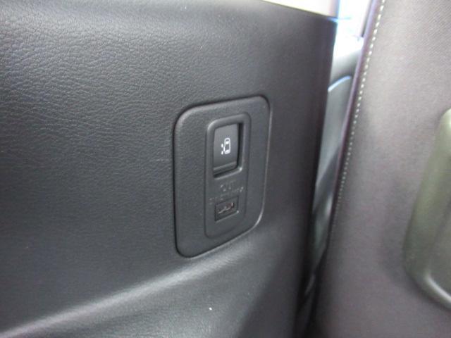 ハイウェイスター プロパイロットエディション Sハイブリット 純正9型SDナビ BD/CD/DVD再生 BTオーディオ 地デジ 両側パワスラ プロパイロット 純正フリップダウンモニター Bカメラ ETC LEDヘッドライト 電動パーキング(66枚目)