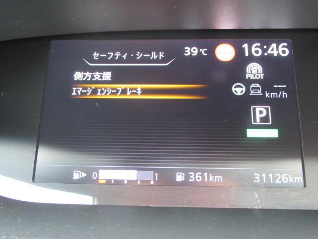ハイウェイスター VセレクションII プロパイロット 純正SDナビ CD BTオーディオ 地デジ 両側パワスラ アラウンドビューモニター ETC インテリジェントキー 車線逸脱警報 LEDヘッドライト 自家用登録(66枚目)