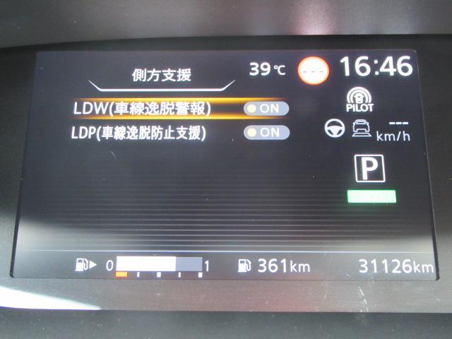 ハイウェイスター VセレクションII プロパイロット 純正SDナビ CD BTオーディオ 地デジ 両側パワスラ アラウンドビューモニター ETC インテリジェントキー 車線逸脱警報 LEDヘッドライト 自家用登録(67枚目)
