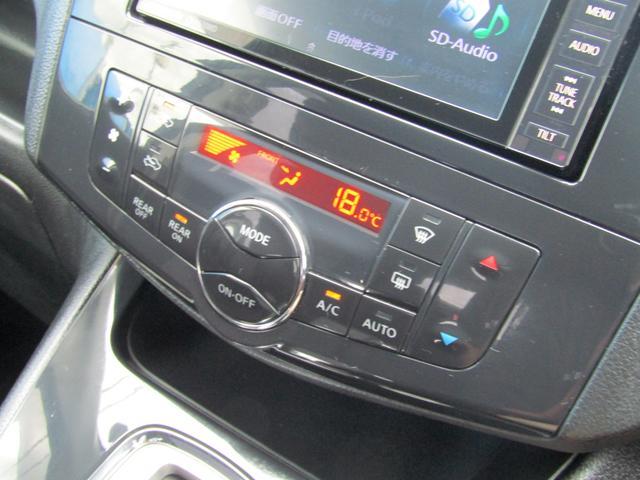 ハイウェイスター S-ハイブリッド ストラーダHDDナビ CD/DVD再生 BTオーディオ 地デジ 両パワスラ 後席フリップダウンモニター Bカメラ ETC HIDヘッドライト クルーズコントロール(45枚目)