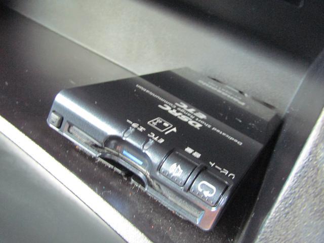ハイウェイスター S-ハイブリッド ストラーダHDDナビ CD/DVD再生 BTオーディオ 地デジ 両パワスラ 後席フリップダウンモニター Bカメラ ETC HIDヘッドライト クルーズコントロール(50枚目)