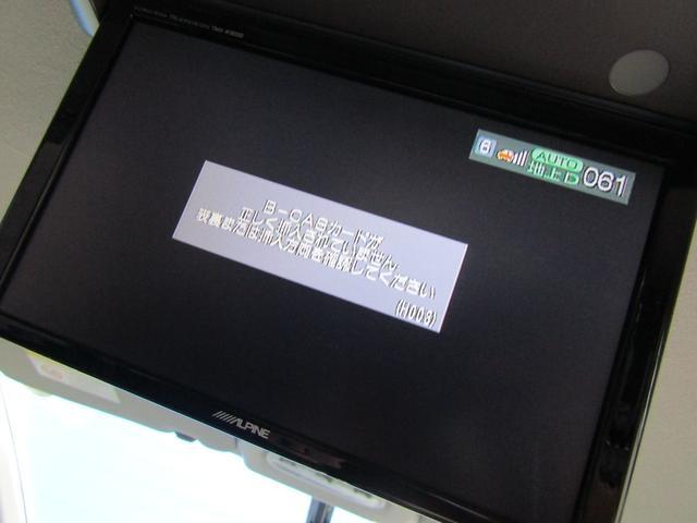ハイウェイスター S-ハイブリッド ストラーダHDDナビ CD/DVD再生 BTオーディオ 地デジ 両パワスラ 後席フリップダウンモニター Bカメラ ETC HIDヘッドライト クルーズコントロール(57枚目)