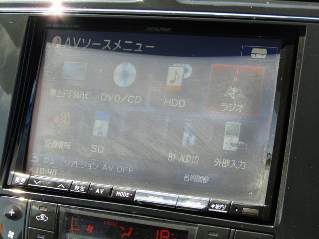 ハイウェイスター S-ハイブリッド アルパイン8型BIGX CD/DVD再生 BTオーディオ 地デジ 両パワスラ 後席フリップダウンモニター Bカメラ ETC クルーズコントロール アイドリングストップ(44枚目)