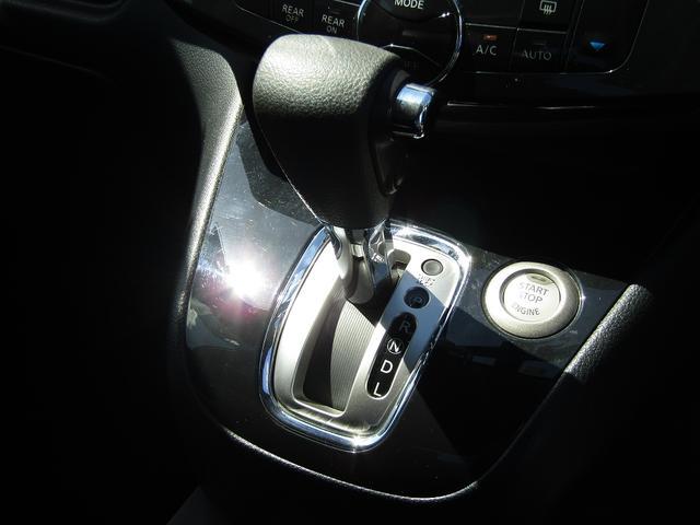ハイウェイスター S-ハイブリッド アルパイン8型BIGX CD/DVD再生 BTオーディオ 地デジ 両パワスラ 後席フリップダウンモニター Bカメラ ETC クルーズコントロール アイドリングストップ(48枚目)