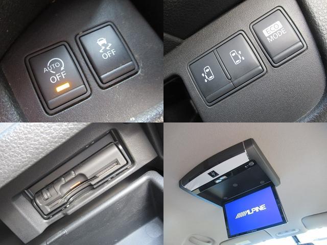 ハイウェイスター S-ハイブリッド Vセレクション Sハイブリッド 純正8型SDナビ CD/DVD再生 BTオーディオ 地デジ 両パワスラ 後席フリップダウンモニター Bカメラ ETC HIDヘッドライト クルーズコントロール(10枚目)