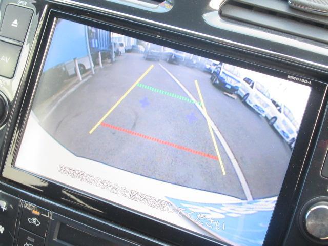 ハイウェイスター S-ハイブリッド Vセレクション Sハイブリッド 純正8型SDナビ CD/DVD再生 BTオーディオ 地デジ 両パワスラ 後席フリップダウンモニター Bカメラ ETC HIDヘッドライト クルーズコントロール(44枚目)