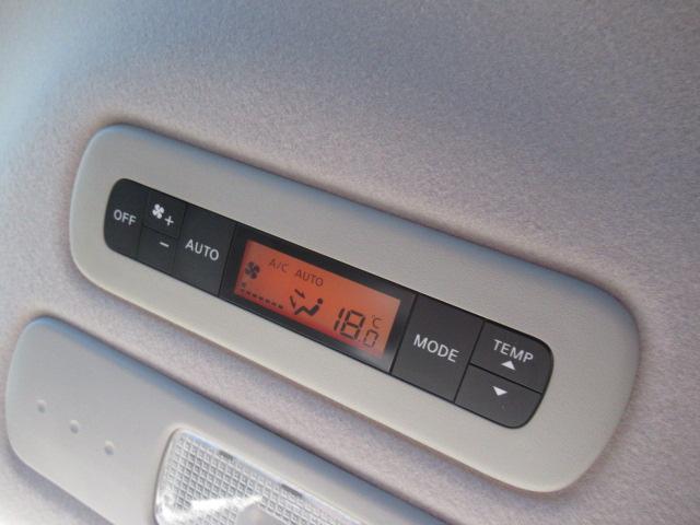 ハイウェイスター S-ハイブリッド Vセレクション Sハイブリッド 純正8型SDナビ CD/DVD再生 BTオーディオ 地デジ 両パワスラ 後席フリップダウンモニター Bカメラ ETC HIDヘッドライト クルーズコントロール(59枚目)
