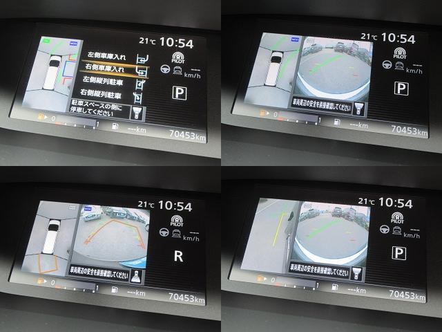 ハイウェイスターG Sハイブリッド 9型SDナビ BD/CD/DVD再生 BTオーディオ TV 両パワスラ プロパイロット フリップダウンモニター アラウンドビューモニター Pアシスト ETC LEDライト 自家用登録(10枚目)