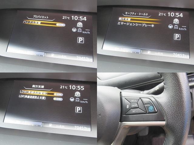 ハイウェイスターG Sハイブリッド 9型SDナビ BD/CD/DVD再生 BTオーディオ TV 両パワスラ プロパイロット フリップダウンモニター アラウンドビューモニター Pアシスト ETC LEDライト 自家用登録(11枚目)