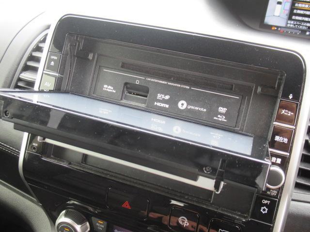 ハイウェイスターG Sハイブリッド 9型SDナビ BD/CD/DVD再生 BTオーディオ TV 両パワスラ プロパイロット フリップダウンモニター アラウンドビューモニター Pアシスト ETC LEDライト 自家用登録(41枚目)