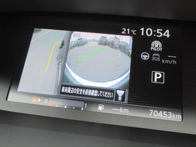 ハイウェイスターG Sハイブリッド 9型SDナビ BD/CD/DVD再生 BTオーディオ TV 両パワスラ プロパイロット フリップダウンモニター アラウンドビューモニター Pアシスト ETC LEDライト 自家用登録(45枚目)