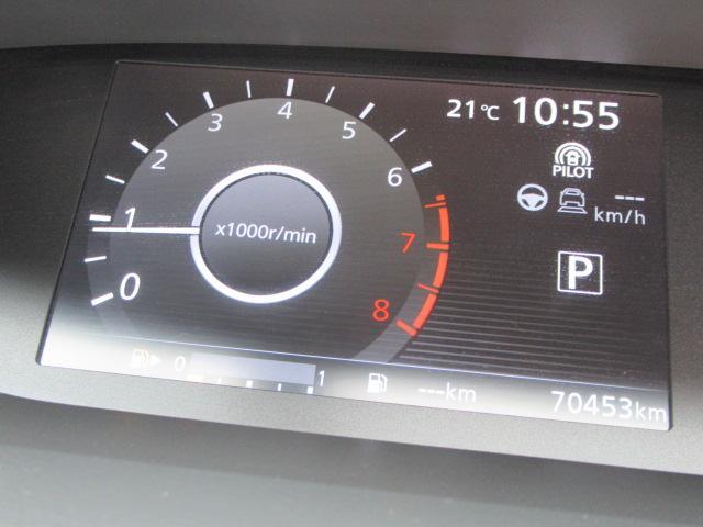 ハイウェイスターG Sハイブリッド 9型SDナビ BD/CD/DVD再生 BTオーディオ TV 両パワスラ プロパイロット フリップダウンモニター アラウンドビューモニター Pアシスト ETC LEDライト 自家用登録(48枚目)