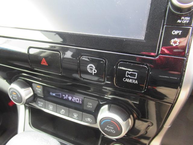 ハイウェイスターG Sハイブリッド 9型SDナビ BD/CD/DVD再生 BTオーディオ TV 両パワスラ プロパイロット フリップダウンモニター アラウンドビューモニター Pアシスト ETC LEDライト 自家用登録(49枚目)