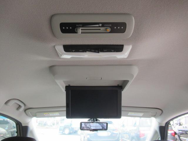 ハイウェイスターG Sハイブリッド 9型SDナビ BD/CD/DVD再生 BTオーディオ TV 両パワスラ プロパイロット フリップダウンモニター アラウンドビューモニター Pアシスト ETC LEDライト 自家用登録(63枚目)