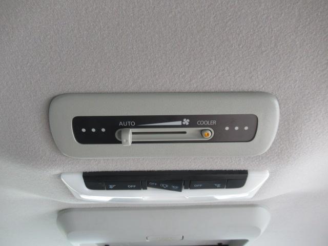 ハイウェイスターG Sハイブリッド 9型SDナビ BD/CD/DVD再生 BTオーディオ TV 両パワスラ プロパイロット フリップダウンモニター アラウンドビューモニター Pアシスト ETC LEDライト 自家用登録(64枚目)