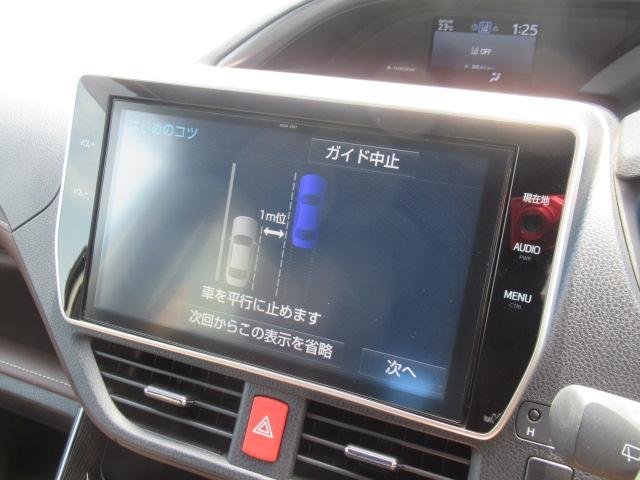 Gi プレミアムパッケージ 後期型 純正10型SDナビ CD/DVD再生 BTオーディオ 地デジ 両パワスラ Bカメラ ETC AMEシュタイナー新品19AW 専用合皮シート シートヒーター LEDヘッドライト プリクラッシュ(41枚目)