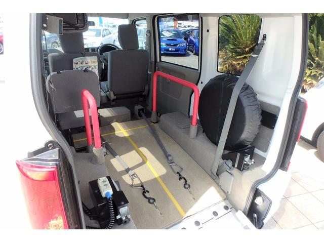 スズキ エブリイワゴン 福祉車輌 スロープ WITHシリーズ
