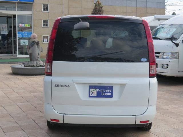 日産 セレナ 福祉車両 チェアキャブ スローパー 8人乗
