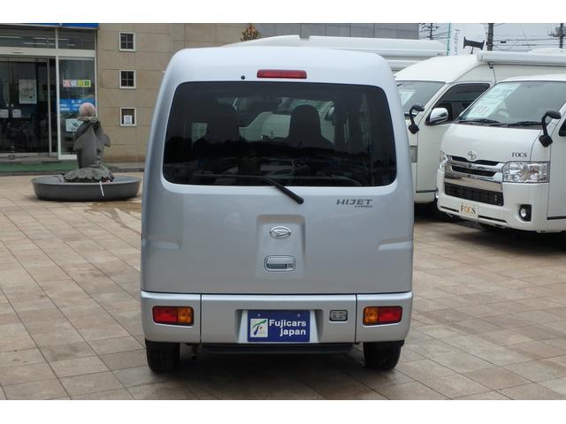 ダイハツ ハイゼットカーゴ 福祉車両 スローパー 電動ウインチ 補助席付