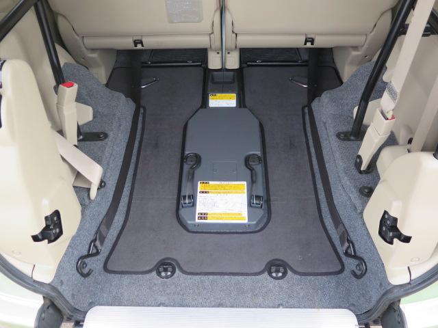 福祉車両 ウェルキャブ リアスロープ 電動固定装置(6枚目)