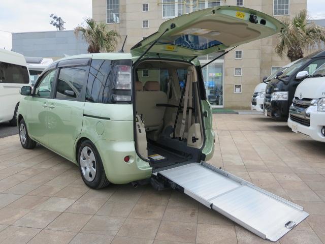 福祉車両 ウェルキャブ リアスロープ 電動固定装置(7枚目)