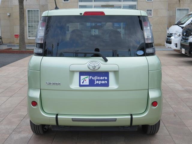 福祉車両 ウェルキャブ リアスロープ 電動固定装置(20枚目)