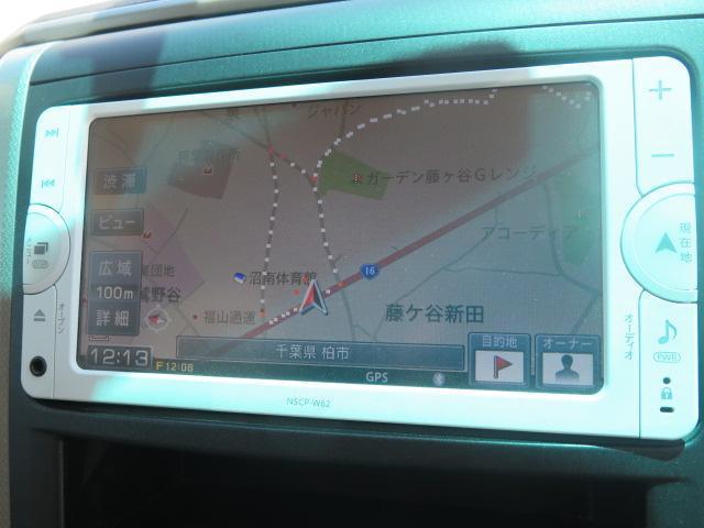 「トヨタ」「アルファード」「ミニバン・ワンボックス」「千葉県」の中古車20