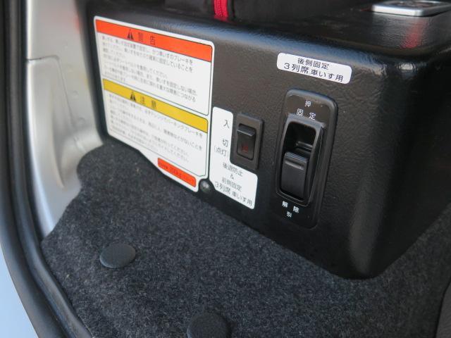 「日産」「NV200バネットバン」「その他」「千葉県」の中古車11