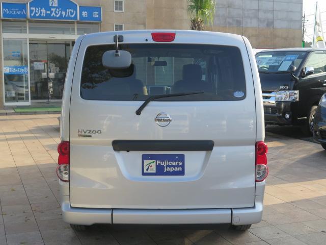「日産」「NV200バネットバン」「その他」「千葉県」の中古車48