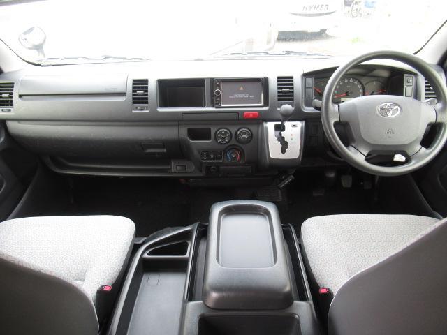 福祉車両 ウェルキャブ リアリフト 9人車いす4基固定 電動固定装置 電動ステップ SDナビ バックカメラ キーレス(2枚目)