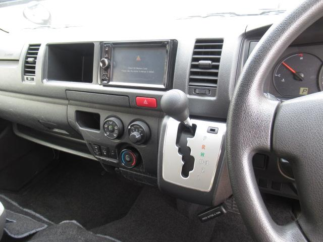 福祉車両 ウェルキャブ リアリフト 9人車いす4基固定 電動固定装置 電動ステップ SDナビ バックカメラ キーレス(28枚目)