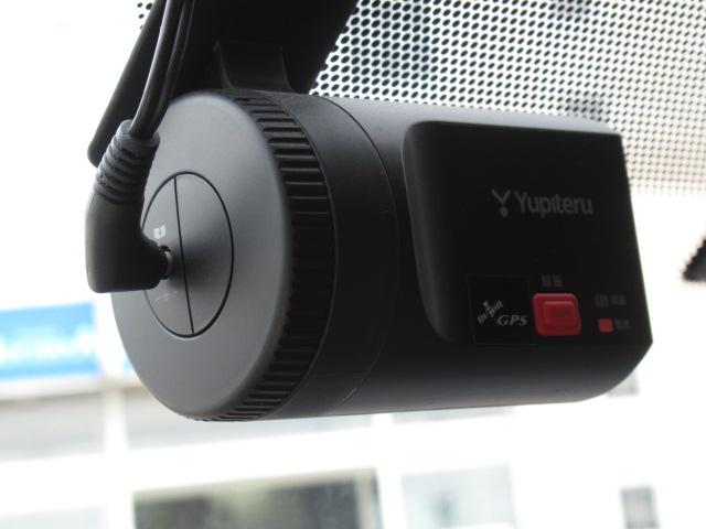 福祉車両 ウェルキャブ リアリフト 9人車いす4基固定 電動固定装置 電動ステップ SDナビ バックカメラ キーレス(30枚目)