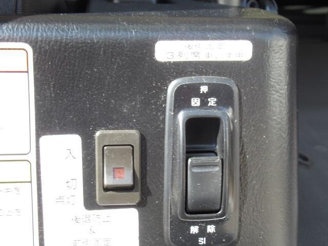 電動固定装置、後退防止ベルトのスイッチになります♪