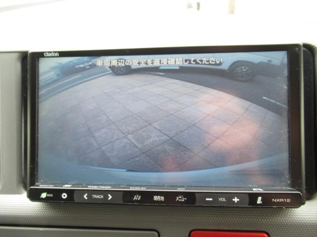福祉車輌 ウェルキャブ リアリフト Dタイプ 車いす4基 9人乗り 電動ステップ 車いす電動固定装置 クラリオンSDナビ バックカメラ ワンセグ 純正イモビライザー(21枚目)