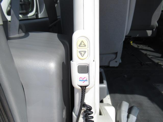 福祉車両 ウェルキャブ Dタイプ 車いす4基固定 10人乗り 車いす電動固定装置 電動ステップ スライドドアイージークローザー リアゲートイージークローザー(26枚目)