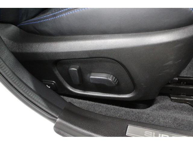 2.0GT-S EyeSight SDナビ ETC(18枚目)