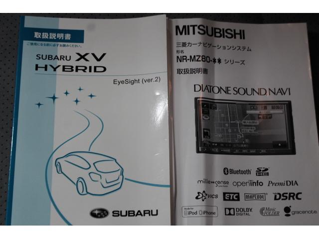 HYBRID 2.0i-L E/S ナビ ETC Rカメラ(20枚目)