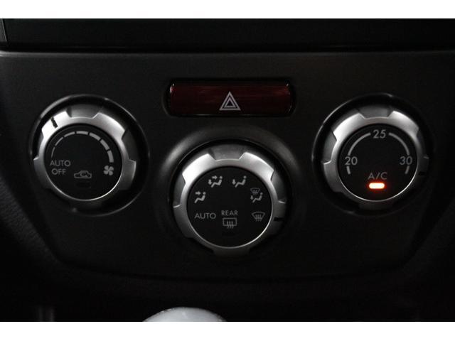 2.0i HDDナビ ETC パワーシート(20枚目)