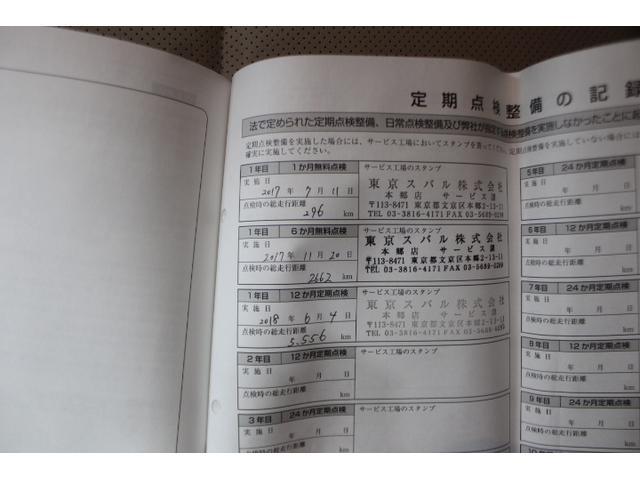 EyeSight 本革 ナビ ETC ドラレコ(19枚目)