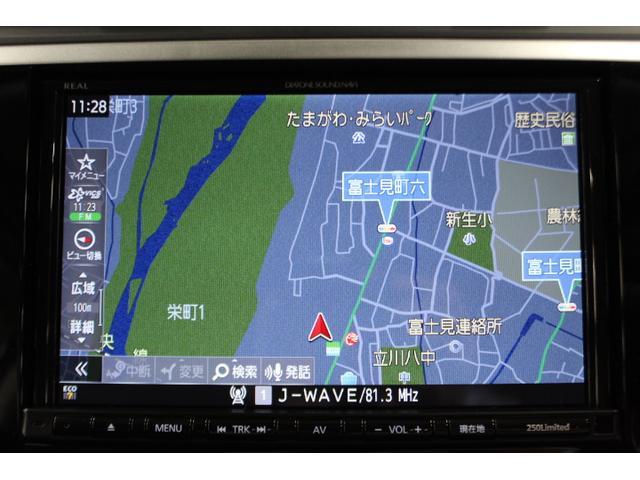 2.0GT-S EyeSight ver.3 サンルーフ(9枚目)